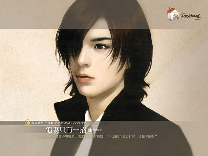 Soft Illustraions Of Handsome Chinese Guys 12 Wallcoo Net