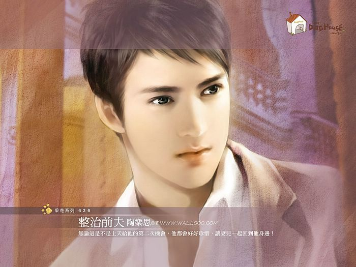 Romance Book Cover Guy : Soft illustraions of chinese handsome guys wallcoo