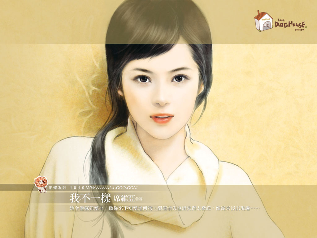 romance novel cover girl paintings beautiful chinese
