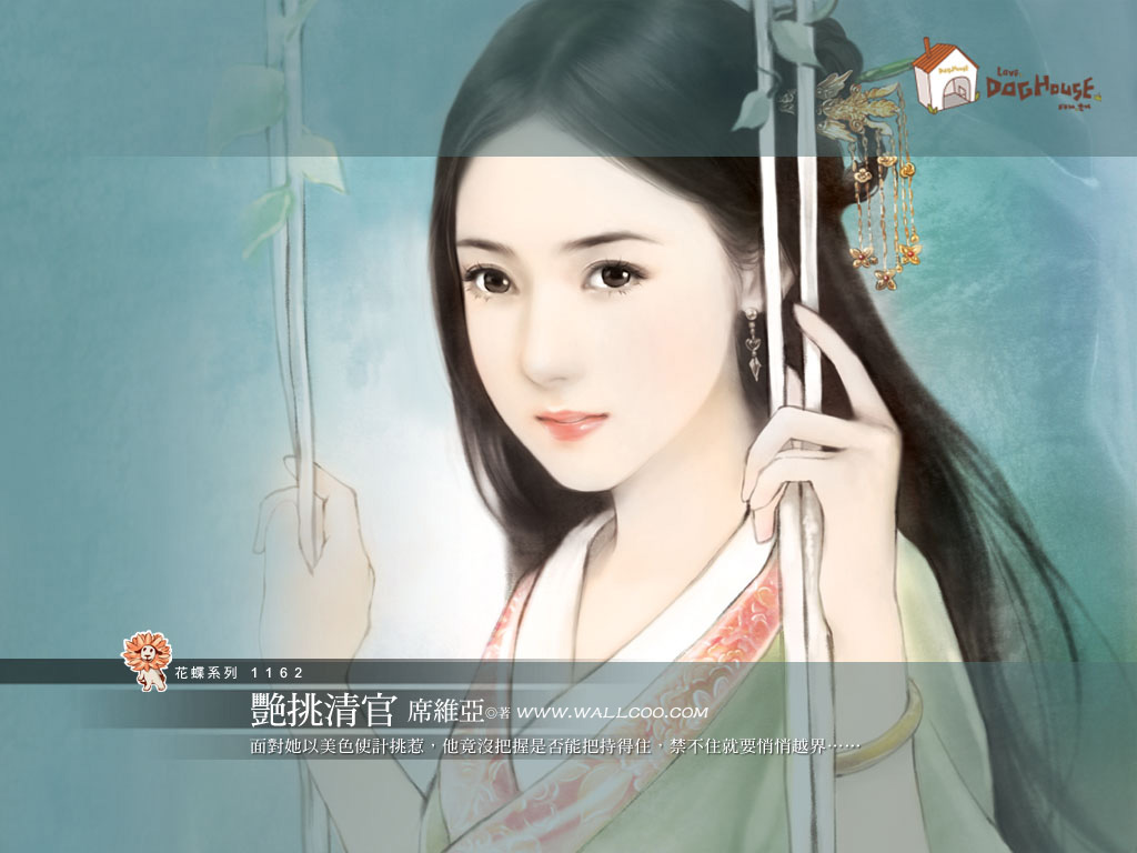 charming sweet girls : romance novel covers girls, beautiful chinese