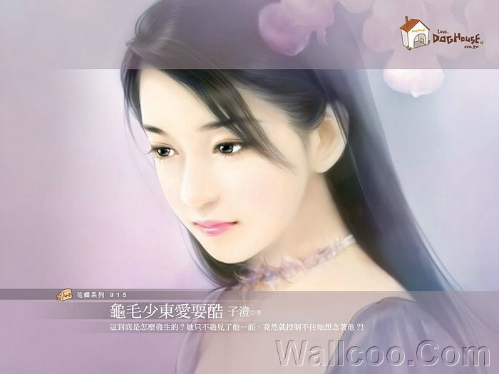 Sweet Charming Faces : Beautiful Girl Paintings Wallpaper 4 - Wallcoo.