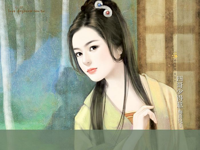Sweet Girl Illustrations - Beautiful Chinese Girl in Ancient ...