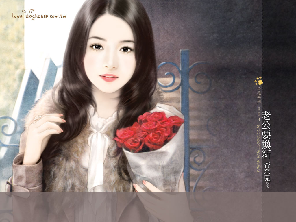 romance novel covers : beautiful girls illustrations , chinese girl